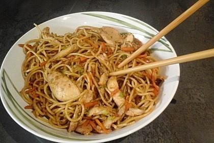Gebratene Nudeln chinesische Art 1