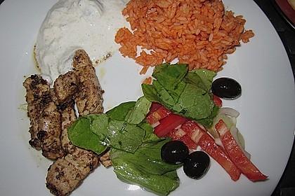 botos Bifteki mit griechischem Tomatenreis 32