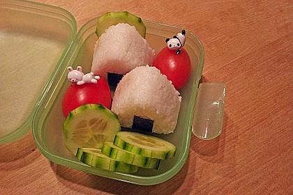 Onigiri mit Thunfisch - Mayonnaise - Füllung 1