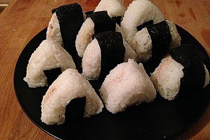 Onigiri mit Thunfisch - Mayonnaise - Füllung 3