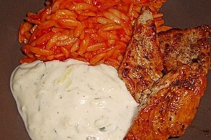 Griechischer Tomatenreis 22