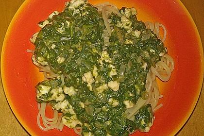 Spaghetti mit Spinat und Schafskäse (Bild)