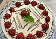 Erdbeer-Milka-Torte
